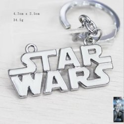 Брелок - Star Wars Logo  Metal  Keychain