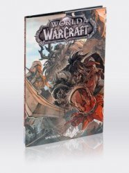 Книга  World of Warcraft Blizzcon Exclusive Comic Hardcover