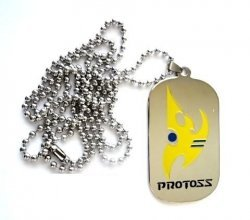 Брелок StarCraft 2 Protoss Necklace (№2)