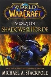 Книга World of Warcraft: Vol'jin, Shadows of the Horde (Мягкий переплёт)